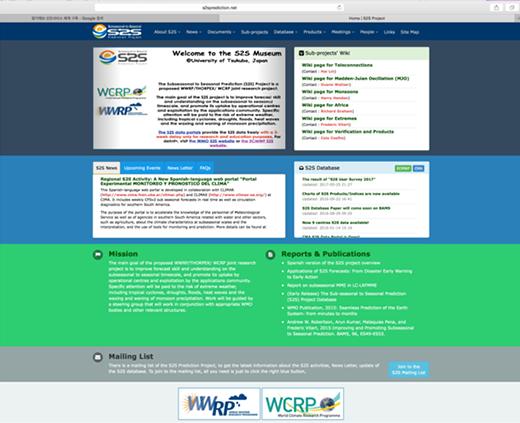 WMO S2S 국제조정사무소 홈페이지